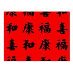 Bendiciones chinas de la felicidad de la riqueza postal