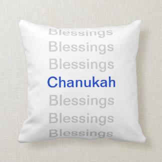 Bendiciones de Chanukah de las bendiciones Almohada