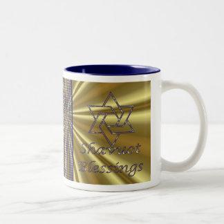 Bendiciones hebreas judías de Shavuot del día de f Tazas De Café