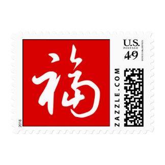 Bendiciones rechonchas del 福 (Fu)/franqueo del car