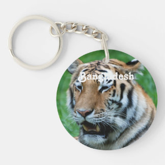 Bengal Tiger Acrylic Keychains