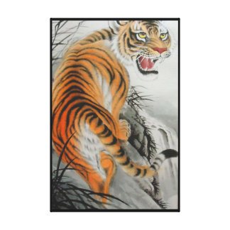 Bengal Tiger Wrapped Canvas
