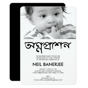 Bengali Invitations Zazzle