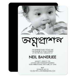 Bengali Annaprashan (First Rice) Invitation