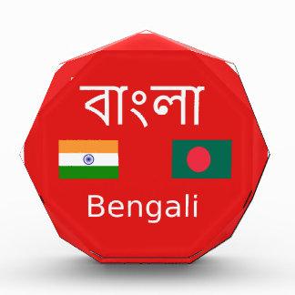 Bengali Language Design Award