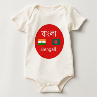 Bengali Language Design Baby Bodysuit