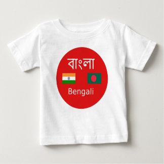 Bengali Language Design Baby T-Shirt