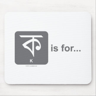 Bengali letter K is for...by Lovedesh.com Mouse Pad
