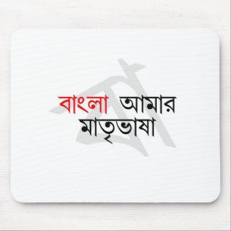 Bengali line 01 mouse pad