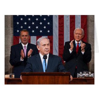 Benjamin (Bibi) Netanyahu Speaks Before Congress Card