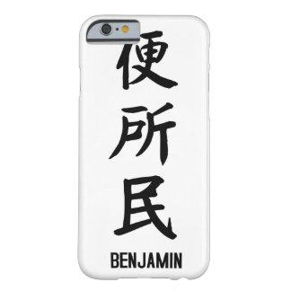 """BENJAMIN"" in Kanji Barely There iPhone 6 Case"