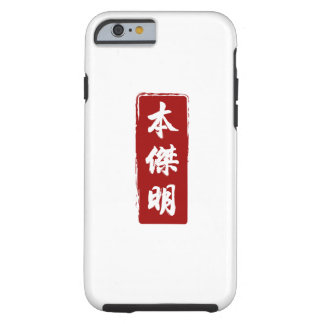 Benjamin tradujo a los Glyphs chinos hermosos Funda Resistente iPhone 6