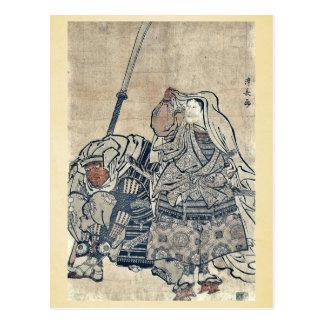 Benkei and Ushiwakamaru by Torii, Kiyonaga Ukiyo-e Postcard