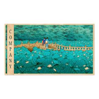Benten Pond at Shiba Kawase Hasui japanese scenery Business Cards