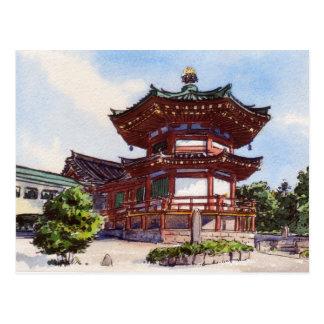 Bentendo en la charca de Shinobazu, Tokio Tarjeta Postal