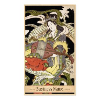 Benzaiten (Goddess of Beauty) Seated on a Dragon Business Card