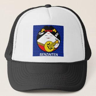 Benzaiten Japanese traditional Good Luck symbol Trucker Hat