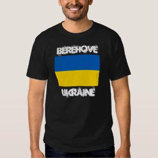 Berehove, Ukraine with Ukrainian flag T-shirt