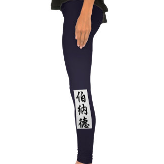 bernard legging tights