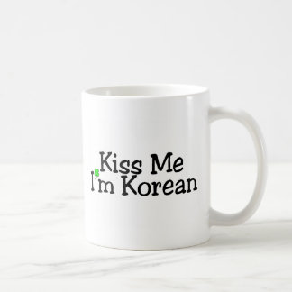 Béseme el coreano Im Tazas De Café