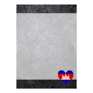 "Best Cambodian Heart flag 5"" X 7"" Invitation Card"