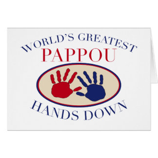 Best Pappou Hands Down Card