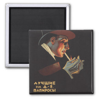 Best Tobacco 2 Inch Square Magnet