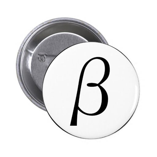Beta 2 Inch Round Button