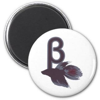 Beta Betta Fish Funny Design 2 Inch Round Magnet