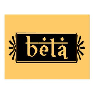 Beta Postcard