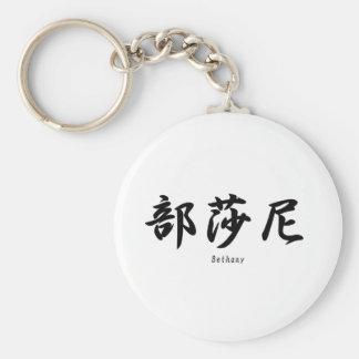 Bethany tradujo a símbolos japoneses del kanji llaveros personalizados