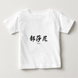 Bethany tradujo a símbolos japoneses del kanji poleras