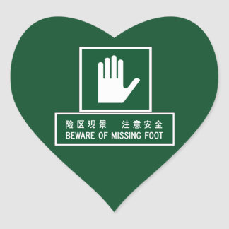 Beware of Missing Foot, Chinese Sign Heart Sticker