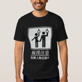 Beware of Perverts - Actual Japanese Sign Shirt