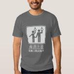 Beware of Perverts - Actual Japanese Sign Tee Shirt