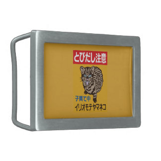Beware of the Cat, Japanese Sign Belt Buckle