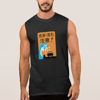 Beware Of The Waves, Traffic Sign, Japan Sleeveless Shirt