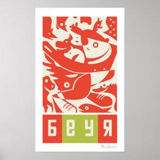 Beyr - poster inspirado ruso de los animales póster