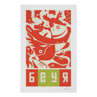Beyr - Russian Inspired Animals Poster - Large