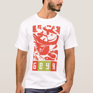 Beyr - Russian Inspired Animals T-Shirt