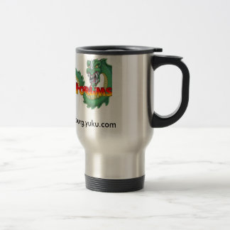 BGW Online Forums Travel Mug