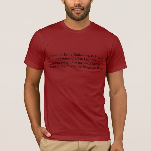 Bhagavad Gita Tee Shirt in Scots