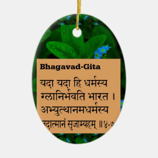 BHAGWAT GEETA Sloka Ch 4/7 Incarnation revealed Ornament