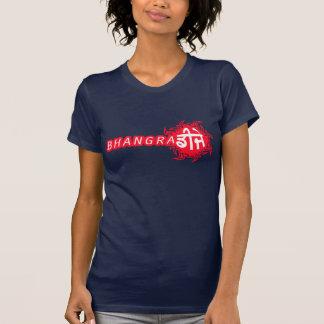 Bhangra DJ T Shirt