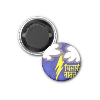 Bhijli Garj Punjabi Educational Fun 1 Inch Round Magnet