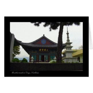 Bhuddist Temple Daegu, South Korea Card