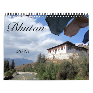 bhutan 2015 wall calendar