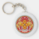 Bhutan Coat of Arms detail Key Chain