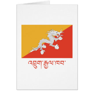Bhutan Flag with Name in Dzongkha Greeting Card