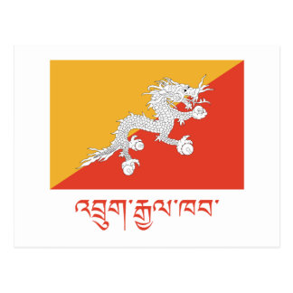 Bhutan Flag with Name in Dzongkha Postcard